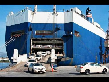 Proper documentation is required by The Trade Board Limited to begin and complete the vehicle importation process.