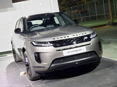 The Range Rover Evoque, one of the brands produced at one of the affected factories.